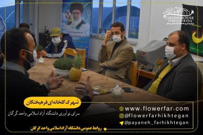 اخبار بازدیدها از گلخانه فرهیختگان